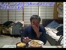 こうきゃの飯配信(2015.1.31)チャーシュー麺 カツ丼 味噌汁