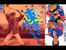 IKZO×THE TROUBLE(pre-THE虎舞竜):道路(ドーロ)