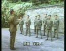 英国陸軍進軍体操