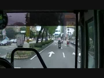 台北聯営バス 台北客運307系統 ...