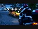 【ニコニコ動画】SR400で風を感じたい!『舞鶴旅行&ツーリング』part ④を解析してみた