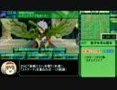 世界樹の迷宮Ⅳ_伝承の巨神RTA_4時間31分46秒_Part7/8 thumbnail