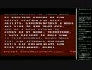 【ニコニコ動画】15.01.27 永井先生 ロックマンXを解析してみた