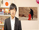 後藤健二さん殺害…各国首脳も熱烈批判!一方その頃日本では…