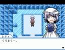 【幻想人形演舞】 にわかが嫁と幻想郷巡り Extra2 【ゆっくり実況】