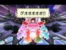 【実況】マリオ&ルイージRPG4を今更ながらプレイ part62