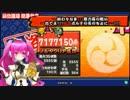 【太鼓さん次郎×SDVXII】KAC2013ロードを 太鼓さん次郎で振り返ってみた