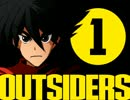 【ニコニコ動画】【TRPG】クトゥルフ神話VSダブルクロス:アウトサイダーズ #01【ヒーロー】を解析してみた