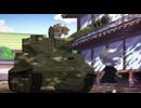 みりたり! MISSION 4 「隣の最終兵器!!」 thumbnail