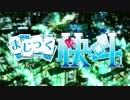 まじっく快斗1412 OP2 高画質