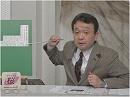 【安全保障】井上和彦がニュースを斬る![桜H27/2/2]