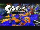 【WiiU】スプラトゥーン メインテーマBGM thumbnail