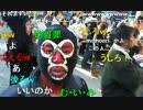 【ニコニコ動画】20150203 暗黒放送 豆まき放送を解析してみた
