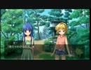 【くろにゅ~:第18回】PS3/PS Vita_ひぐらしのなく頃に 粋_後半
