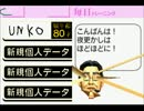 バグるんDS5 thumbnail