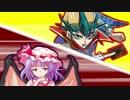 【東方】遊戯王RE:CODE RANK9【幻想入り】