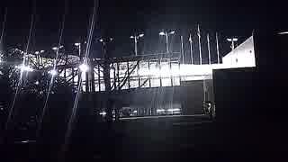ミッドナイト競輪 レース中の高知競輪場を外から撮影