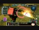 【魔王実況】魔王のガンダムバトルオペレーション#17【陸ジムWR】