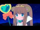 ユリ熊嵐 Episode4「私はキスがもらえない」