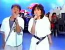 石川優子とチャゲ ふたりの愛ランド