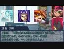 魔道書大戦RPGマギカZEXAL Part1