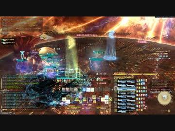 FF14新生エオルゼア バハムート真成編4層 竜騎士視点