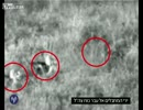 【ニコニコ動画】【ガザ】イスラエル軍対ハマスを解析してみた