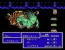 FF3 白魔(導師)一人旅 Part12(ラスト)