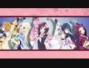 【ハナヤマタ】花ハ踊レヤいろはにほ♡5人で歌ってみた*..。【合唱】 thumbnail