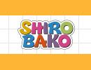 SHIROBAKO 第17話 thumbnail