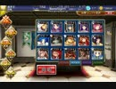 癒しの至宝:凶魔の巣窟 星3 未CC thumbnail