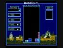 MSX2版テトリスのBGM