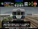 電車でGO!プロ仕様 全ダイヤ悪天候でクリアを目指すPart90【ゆっくり実況】