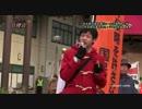 日侵会 第七弾 舛添都知事辞めろ!デモ&街宣in練馬 H27/01/25 .mp4