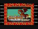 【実況】ポケモンファイアレッドを4倍速で1時間以内にクリアpart1 thumbnail
