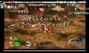 【ch】うんこちゃん『12月ゲーム部』
