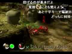 【ch】うんこちゃん『ピクミン』1週目Part2