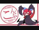 【ニコニコ動画】【ゆっくり実況】 コンティニューできない幻想人形演舞 【人里編】を解析してみた