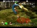 【ch】うんこちゃん『ピクミン』1週目Part11