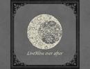 【Duca】『Duca LiveAlive ever after』全曲試聴クロスフェード