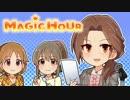 【ニコニコ動画】アイドル達のお茶会を覗き見っ! 普通に5回目を解析してみた