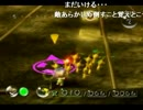 【ch】うんこちゃん『ピクミン』2週目Part2