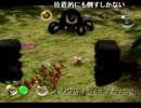 【ch】うんこちゃん『ピクミン』2週目Part5