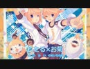第87位:【2014年限定】歌ってみたノンストップメドレー【リレー】 thumbnail