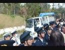 辺野古 弾圧する機動隊に大反撃する沖縄の市民 2015.1,29  ①   lifehealing