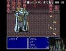 【FF5】 「勝ったケロ」までにカエルでエクスデス倒す