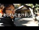 【ニコニコ動画】クルマで釣りに行こう♪ part23 前編【チカ】を解析してみた