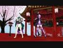 【MMD】千本桜【結月ゆかり】【東北ずん子】【カバー】