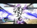 【実況】戦国無双3 レア武器を凄絶に獲得してやる(仮)第四十四話