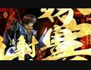 【戦国大戦】滝川さんでいける(ry その91(正二位E) vs 豊国破凰 thumbnail